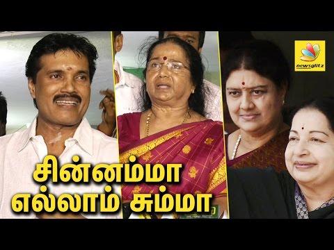சின்னம்மா எல்லாம் சும்மா | Actor Ranjith & Thilagavathi IPS joins OPS| Jayalalitha, Sasikala