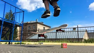 Перепрыгнул кубик Рубика на скейтборде. Моё второе хобби