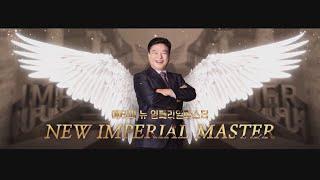 [애터미 온라인 석세스아카데미]2020년 11월 박용옥…