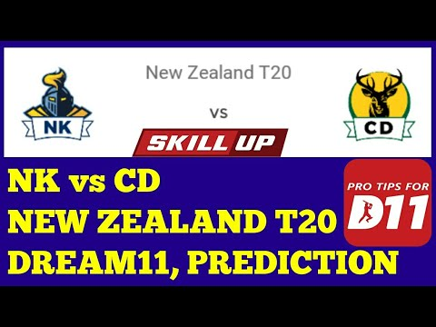 NK vs CD NEW ZEALAND T20 | PLAYING11 | DREAM11, PREDICTION | PREVIEW 2017