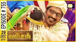 Vamsam - Tamil Serial | Episode 755 | 29/12/2015