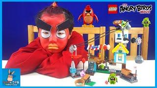 레고 앵그리버드 분장 벌칙! 피그 도시파괴 챌린지 게임 ♡ 레고 신제품 앵그리버드 더 무비 장난감 LEGO angry birds toy | 말이야와친구들 MariAndFriends