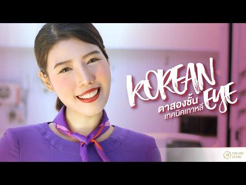 สาว สวย เกาหลี