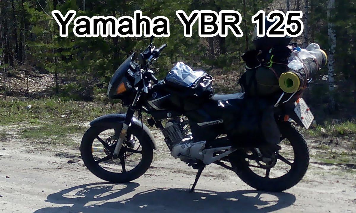 Официальная страница продукта ybr125. Страница содержит технические характеристики, мультимедиа файлы для загрузки и обзор сопутствующих аксессуаров.