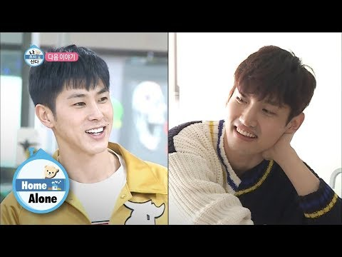 Yun Ho and Chang Min's Lives Are Revealed For The First Time [Home Alone Ep 236]