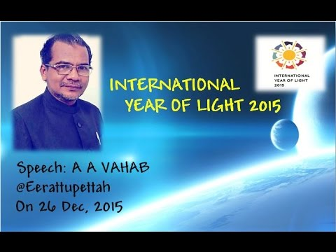 "A A Vahab Speech on ""International Year Of Light 2015"" at Eerattupettah, Kottayam On 26 Dec, 2015"