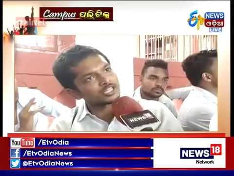 Campus Politics:Tension in Puri SCS College - Etv News Odia