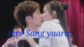romantic song,,,,,tere Sang yaara,,,,,,korean mix....
