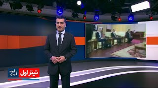 تیتراول با فرداد فرحزاد: دستگیری یکی از متهمان تجاوز جنسی در ایران