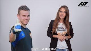 Смотреть видео АФИША PARTYTONIGHT онлайн