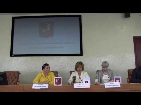 Пресс-конференция «Моя московская семья»  реализация социальных программ в интересах семьи и детей»