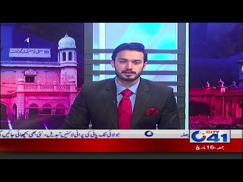 District council Faisalabad issues | News Night | 16 March 2018 | City 41