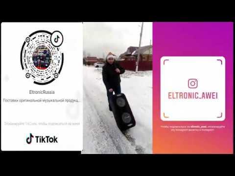 13# Eltronic EL-1212 Юрий гор  Шатура участник конкурса на компенсацию стоимости колонки