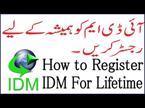 How To Register Internet Download Manager Free For Life Time Urdu/Hindi