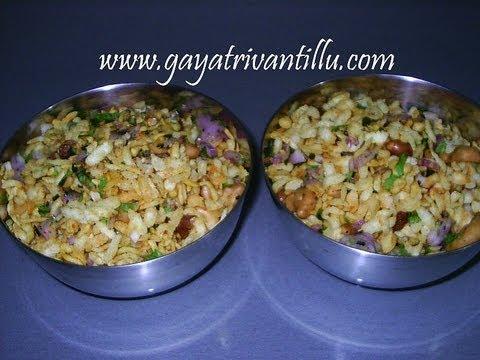 Picnic mixture indian andhra telugu food youtube forumfinder Images