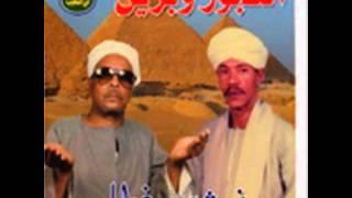 فرش وغطا - أحمد برين والشيخ العجوز