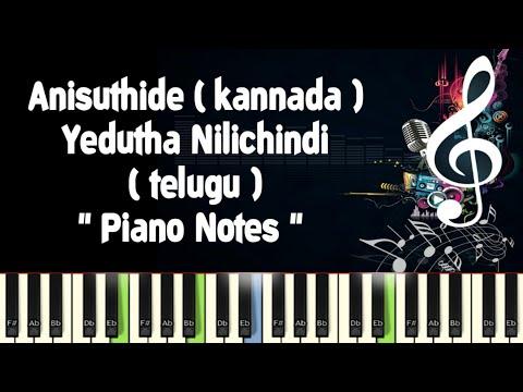 Anisuthide mungaru male Yedutha Nilichindi vaana Piano Notes Midi File  Sheet and Karaoke