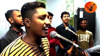 অামার হার কালা ৷ Shayed Ali Khan ৷ Cover By GramBangla Band mp3