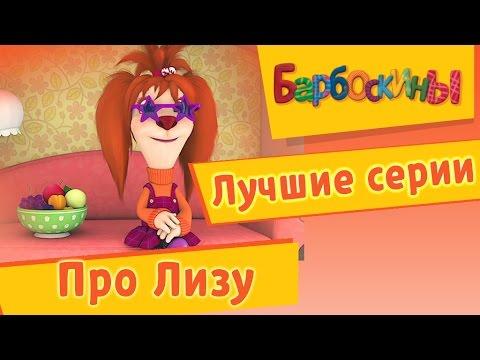 мультфильм россия 2017