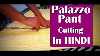 Palazzo Pant Cutting in HINDI | Simple & Easy Cutting of Palazzo Pants