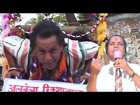 रिक्शावाला हंव - Rikshawala Hanv | Album - Mola Baiha Bana Dare | CG Video Song