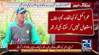 Coach Mickey Arthur reply to Umar Akmal allegations