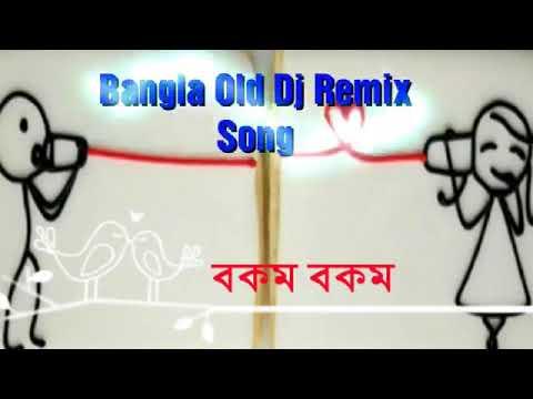 Bakam Bakam Bengali bj song