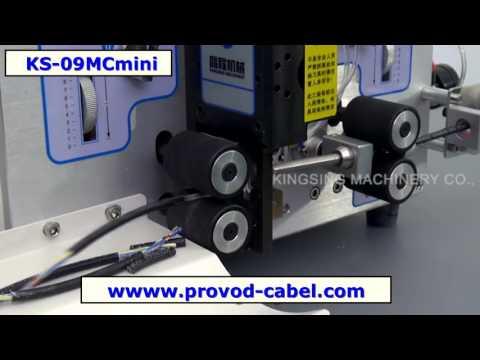 видео: Автоматический станок резки и зачистки кабеля ПВС ks 09mcmini