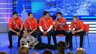 видео: КВН Камызяки - Сборная России по футболу смотрит Олимпиаду
