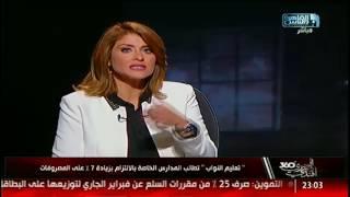 المصرى أفندى  360 |  سعودى يشعل النار بنفسه .. إستدعاء أبو تريكة