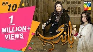 Pakistani Drama OST
