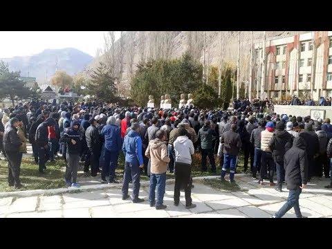 Беспорядки в Таджикистане | АЗИЯ | 06.11.18