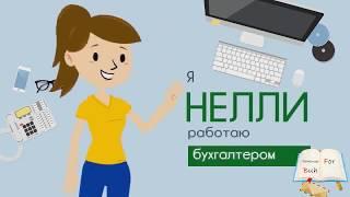 видео Коды бюджетной классификации (КБК) 2018 — Бухгалтерия Онлайн