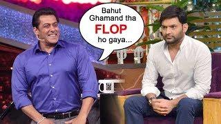 Salman Khan ने  Kapil Sharma के Show बंद होने का ऐसा मजाक उड़ाया जिसे सुनकर आप हैरान हो जाएंगे