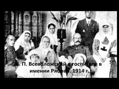 Всеволожск. История