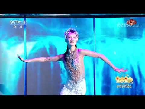 Танец «Источник»(полная версия)  CCTV Русский