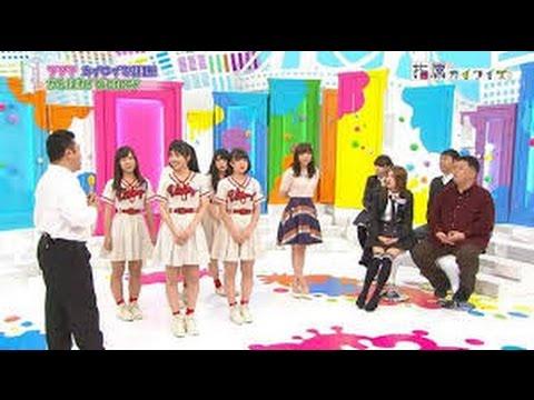 指原カイワイズ 2016 09 14.