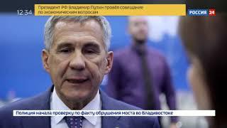 Смотреть видео «Из Китая в Россию на СПГ»  Специальный репортаж Полины Крикун,  «Россия 24» онлайн