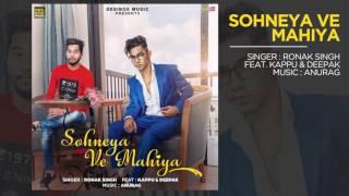 Sohneya Ve Mahiya | Latest Romantic Song 2017 | Ronak Singh Ft. Kappu & Deepak | DesiBox Music