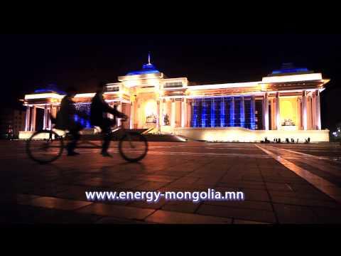 Energy Mongolia 2014 (15cek)