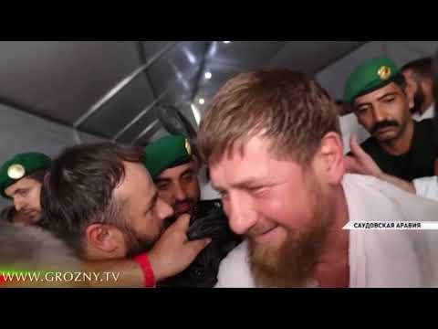 Рамзан Кадыров вместе