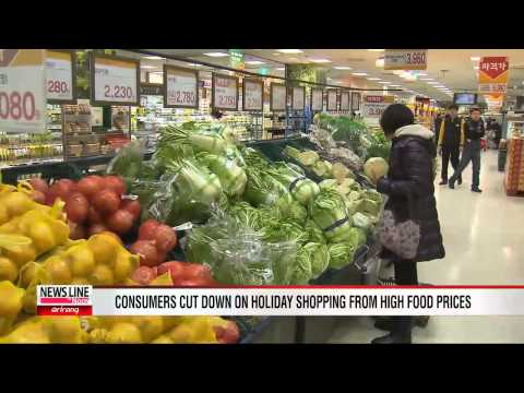 Korean Consumers Cut Down on Holiday Shopping from High Food Prices [Arirang News]