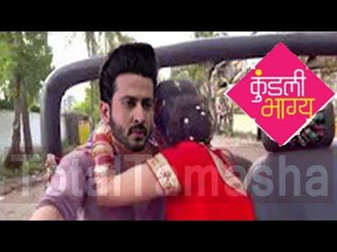 Kumkum Bhagya - Ep1337 - Webisode - April 09, 2019 | Zee Tv - YouTube