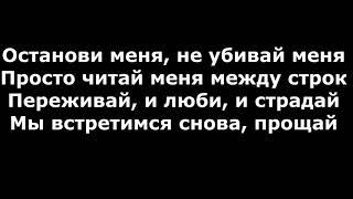 Rauf & Faik feat. Octavian - между строк || ПРЕМЬЕРА ( LYRICS, ТЕКСТ, КАРАОКЕ ) Resimi