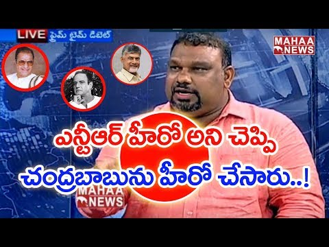Kathi Mahesh Says About NTR Biopic Movie Mistakes In LIVE Show    #PrimeTimeMahaa