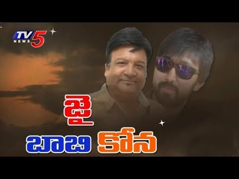 Jai Lava Kusa | Director Bobby, Kona Venkat Shares Movie Success | TV5 News
