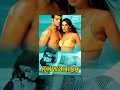 Khwahish - Hindi Full Movie - Himanshu Malik - Mallika Sherawat - Latest Bollywood Movie