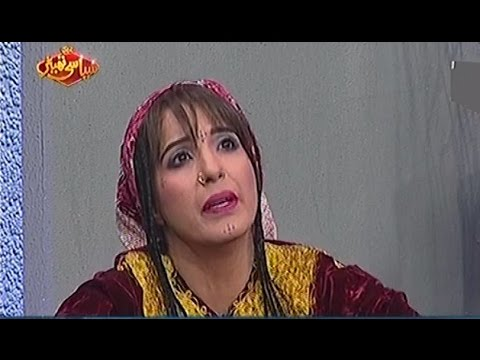 Syasi Theater 20 December 2016 | Express News