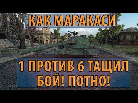 НАСТОЯЩИЙ РЕКОРД, ОН ПОПАЛ В КНИГУ РЕКОРДОВ ГИННЕСА World of Tanks