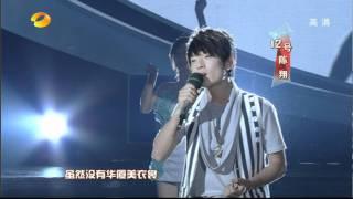 【高清】 陈翔 - Chenxiang (Trần Tường) 张三的歌 (2010快乐男声12进10)